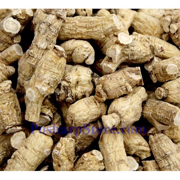 Picture for category Hsu's American Ginseng Medium Short 8 Oz