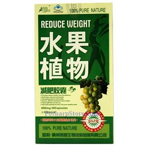 Picture of Plant Reduce Weight 30 Capsules