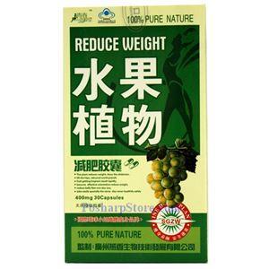 图片 天凤水果植物降脂减肥胶囊 30粒