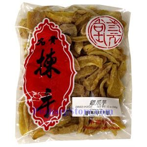 Picture of Jianshou Dried Taro Slices 12 Oz