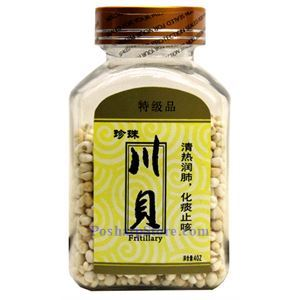 Picture of Premium Pearl Fritillary (Square Bottle) 4Oz
