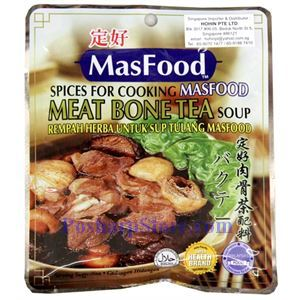 Picture of Masfood Spice for Meat Bone Soup