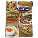 Picture of Masfood Instant All Purpose Ginger Paste