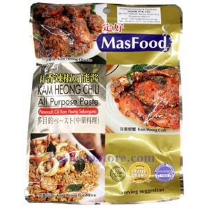 Picture of Masfood Instant Kan Heong Chili All Purpose Paste
