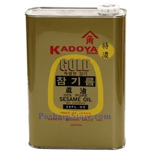 Picture of Kadoya Extra Thick Pure Sesame Oil 56 Fl Oz