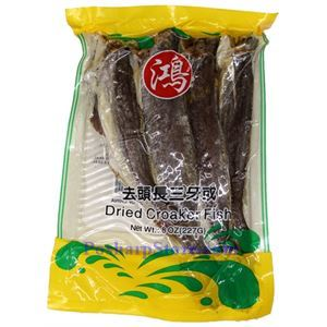 Picture of Hong Chang Long Dried Headless Croaker Fish 8 Oz
