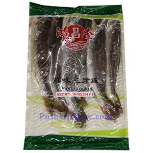 Picture of Hong Chang Long Dried Croaker