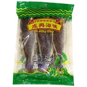 Picture of So Shing Hing Dried Croaker Fish Without Head 8 oz