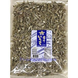 Picture of Sea Stars Dried Salted Anchovy 6 oz