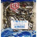 图片 信心牌生丽青花鱼 79克