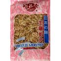 Picture of Hong Chang Long  Dried Japanese Small Shrimp 3 oz