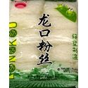 Picture of Dongming Bridge Mung Bean Vermicelli  17.6 Oz