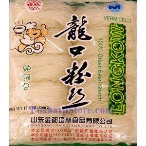 图片 塔林牌绿豆粉丝 500克