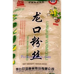 Picture of Double Pagoda Green Bean Lungkuw Vermicelli 6.3 Oz
