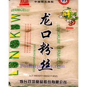 Picture of Double Pagoda Green Bean Lungkuw Vermicelli 17.6 Oz