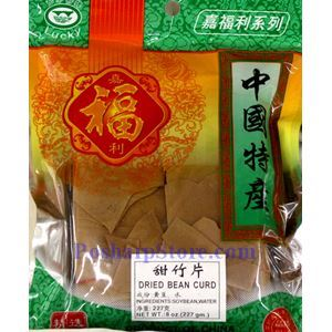 Picture of Lucky Dried Sweet Bean Curd 8 Oz