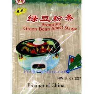 Picture of Havista Premium Green Bean Sheet Stripe 8 Oz