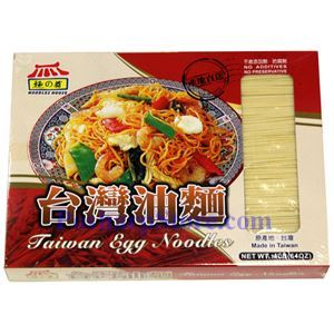Picture of Noodles House Taiwan Egg Noodles 4 Lbs