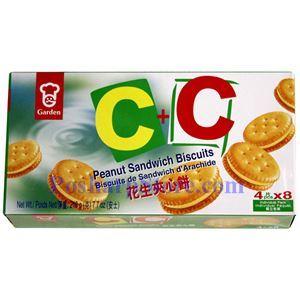 Picture of Garden Peanut Sandwich Biscuits 7.7 Oz
