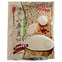 Picture of Gino Yam & Pearl Barley Cereals with Hazelnut 10.5oz