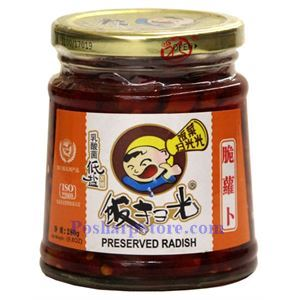 Picture of FanSaoGuang Preserved Radish in Chili Sauce 9.9 Oz
