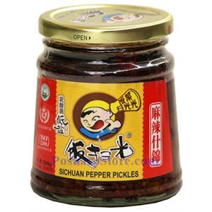 Picture of Fansaoguang Assorted Pickled Vegetables in Chili Sauce 9.9 Oz