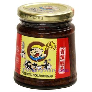 Picture of Fansaoguang Pickled Mustard in Chili Sauce 9.9 Oz