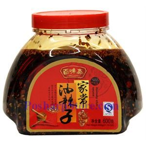 Picture of Baiweizhai Sichuan Style Crispy Chili Oil 21 oz