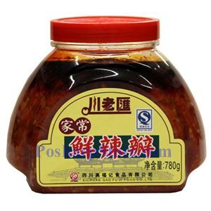 Picture of Gaofuji Sichuan Style Ground Fresh Chili in Oil 1.7 Lbs