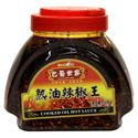 Picture of Sichuan King Cooked Hot Oil Sauce 1.5 Lbs