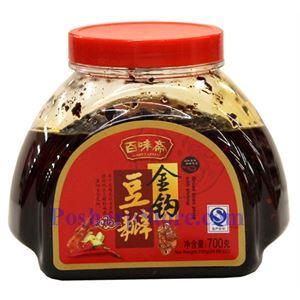 Picture of Baiweizhai Zigong Style Broad Bean Paste with Shrimp Flavor (Doubanjiang) 1.5 Lbs