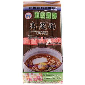 Picture of Havista  Sorghum Noodles 13.4 Oz