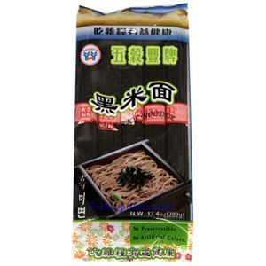 Picture of Havista  Black Rice Noodles 13.4 Oz