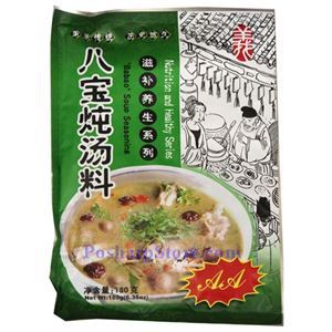 Picture of Chengdu Yidayuan Eight-Teasure Soup Sauce