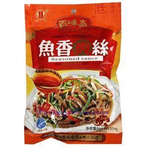 Picture of Sichuan Baiweizhai Yuxiang Pork Sauce 7oz