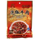 Picture of Sichuan Baiweizhai Pickled Chili Pepper Sauce for Beef 6.35oz