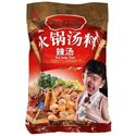 Picture of Sichuan Baiweizhai  Mala Spicy Hotpot Sauce 8.3 Oz