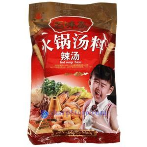 Picture of Sichuan Baiweizhai  Mala Spicy Hotpot Sauce 8.3 Oz