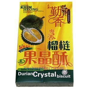 Picture of Taiping Khim Heong  Durian Crystal Biscuit 11oz, 10 pcs