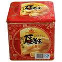 Picture of Macau Crown Family Crispy Egg Rolls 17.7oz