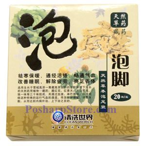 Picture of Clean World Foot Nursing Tibetan Herbal Powder, 20 bags