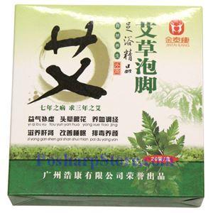 Picture of JinTaiKang Foot Nursing Artemisia Herbal Powder, 20 bags