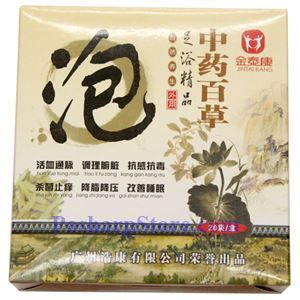 Picture of JinTaiKang Foot Nursing Chinese Herbal Powder, 20 bags