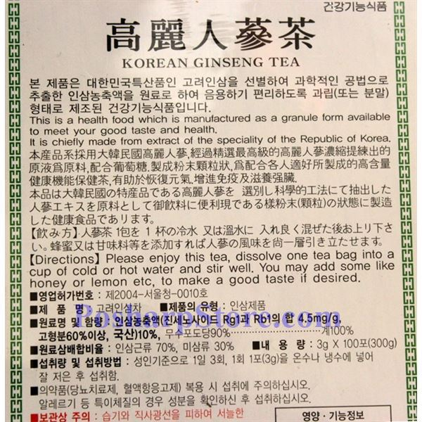 Picture for category Korean Ginseng Tea 100 Teabags