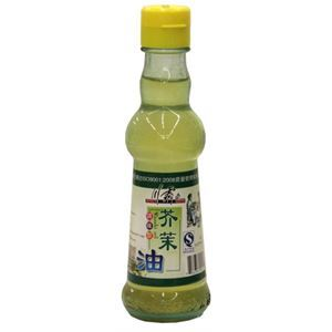 Picture of Spicy King Wasabi Oil 5 Oz