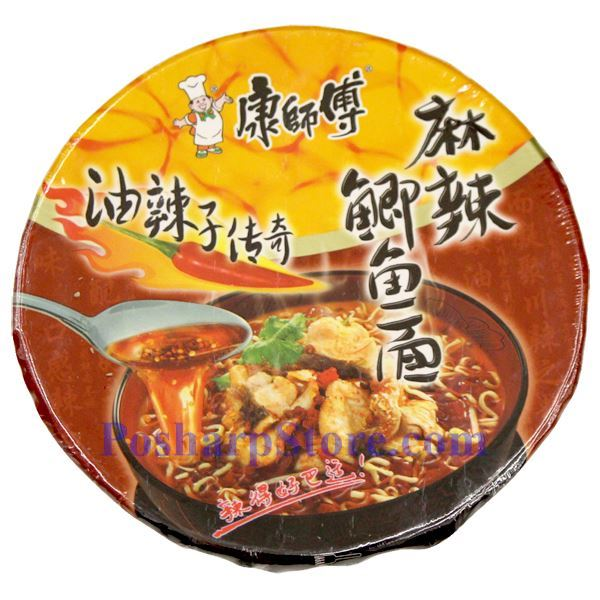 Picture for category MasterKong Spicy Artificial Seafood Flavor Instant Noodle