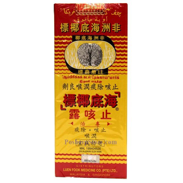 Picture for category African Sea-Coconut Brand Cough Mixture 6.2 oz