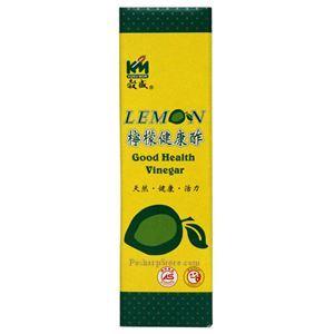 Picture of Koku Mori Lemon Vinegar 20 fl oz