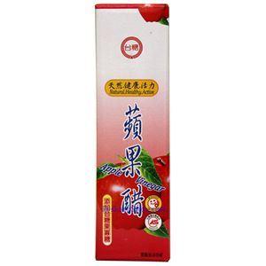 Picture of Taitang Apple Vinegar 20 fl oz