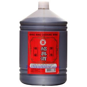 Picture of Yingfeng Foodstuff Premium Shaoxing Cooking Wine  3 liter
